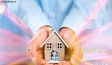 信用卡繳房屋稅全輯 回饋分期抽獎總整理