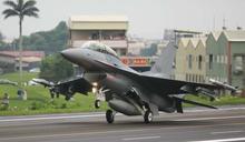 我增添66架F-16生力軍!彭博:台美敲定最新款F-16軍購案,配備AN/APG-83射控雷達