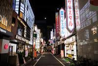 日本首波解封未列台灣的弦外之音