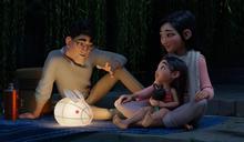 創作完就辭世 動畫編劇為愛女留的「最後禮物」登上Netflix