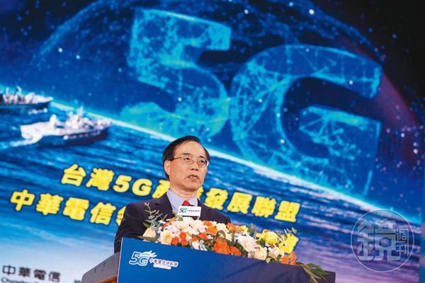 中華電信5G率先開台,謝繼茂暢聊中華電信產業聯盟。