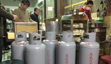 明起天然氣調漲2.28% 桶裝瓦斯一桶貴30元