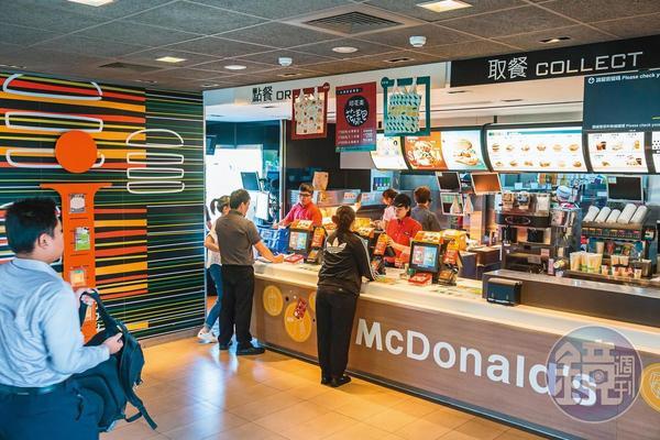 篩選個股時,韋禮安首重企業的永續發展,國際品牌麥當勞是他的持股之一。