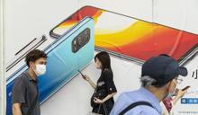 Gartner:小米上季手機銷量超越 Apple