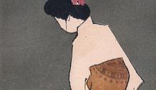 文化專欄》小說/《七日妓典》最終回(30-30)