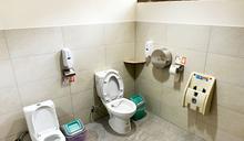 稅局設親子廁所 溫馨舒適