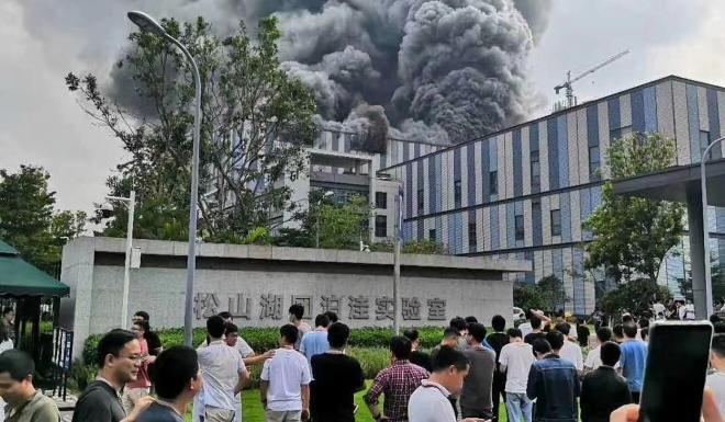 Three people were killed in the blaze. Photo: Weibo