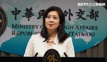 中國已妥善安排台灣?外交部一句打臉