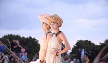 東海岸大地藝術節月光.海音樂會 連假吸引逾1萬3千名觀眾