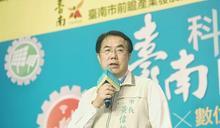 台灣下一個經濟引擎在台南?