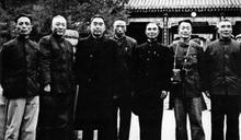 頭條揭密》習近平制訂台獨清單 猶如毛澤東當年開戰犯名單