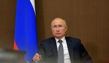 俄羅斯成功試射極音速巡弋飛彈 蒲亭生日賀禮