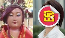 女主播撞臉「媽祖神像」 對比照網驚