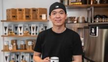 台灣咖啡豆供應霸主用時尚品味闖蕩咖啡紅海!刷爆IG的話題咖啡館CAFE!N