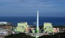 高銘志觀點:核電運轉羅生門─轉不轉,誰說得算?