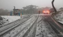 上山賞雪注意!公路總局4路段管制