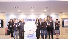 台中動畫影展開幕 153部國際作品輪番播映