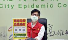 高雄疫苗快速開打 基層公務員:戶政造冊就是超前部署的偷吃步
