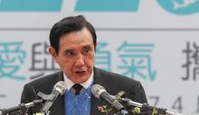【Yahoo論壇/蕭旭岑】馬總統幫蔡總統回歸現狀