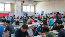 台南就業中心11/20、11/24徵才 33家廠商提供逾800個工作職缺