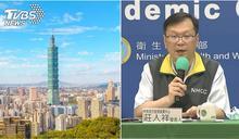 專家估比利時工程師台北染疫 指揮中心反擊了