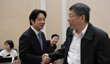 【Yahoo論壇/陳少甫】柯文哲和賴清德能不能成為台灣佛奇?