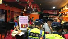 疫情有升溫跡象 台東縣府呼籲民眾進出8大場所務必佩戴口罩