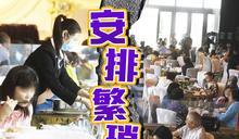 酒樓劃成兩區招待食客 負責人稱每小時需按人數調整模式感困難