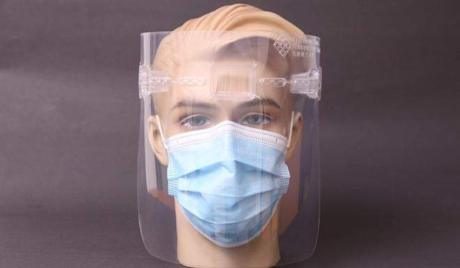 Polytechnic University is to make two types of face shield. Photo: PolyU