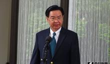 斐濟事件外館低調有苦衷?綠委:外交官擔心模糊國慶焦點