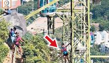 攀海洋公園纜塔打卡 自私友捱轟