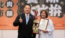 饕客有福!臺北最強牛肉麵霸主誕生 大飯店、異國餐廳加入戰局