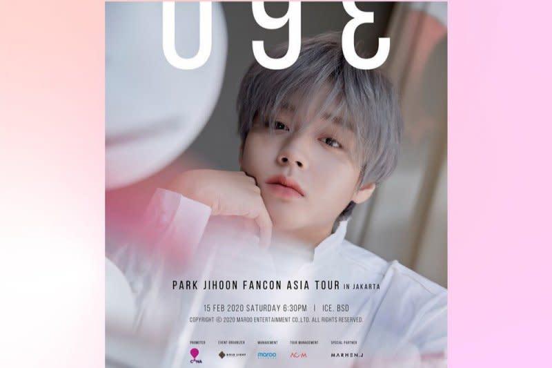 "Hari ini ""Fancon"" Park Ji-hoon lalu pameran karya da Vinci"