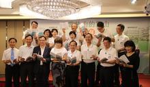 高醫支援台東醫療新書發表 饒慶鈴:感謝翻轉台東醫療