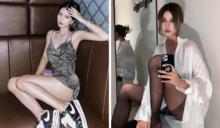 新疆棉花|微博網紅常穿愛迪達挨轟 自爆「都穿假貨」急切割?