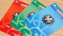 防堵詐騙 即日起申辦預付卡需雙證件