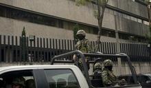 30名軍人與人口失蹤案有關 遭墨西哥當局逮捕