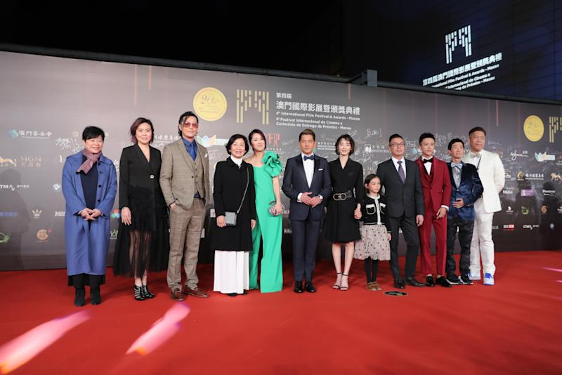 Aaron Kwon and the cast of 'I'm Livin' It' on the red carpet. — Picture from IFFAM
