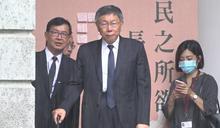 留言「台灣繼續前進」 柯文哲效法李登輝推二次寧靜革命