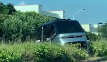 無人駕駛Bus在彰濱工業區撞分隔島 幸無人傷
