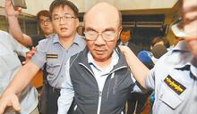 兆豐銀遭美裁罰57億 蔡友才免賠