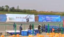中國自製掠奪者直升 飛到一半就墜機
