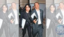 【全文】大股東奇襲 王雪紅旗下全達爆經營權爭奪