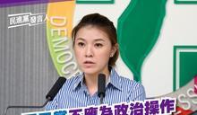 藍委告蘇揆違反社維法 民進黨:政治操作浪費司法資源