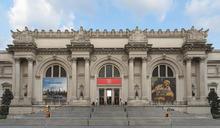美國大都會博物館 竟要出售展品解決財赤?
