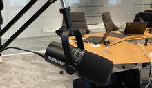 針對播客、在家辦公,Shure MV7、MV5C 兩麥克風新品登場