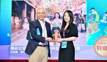 華文永續報導獎揭曉!首有高中生獲獎 世新大學囊括學生短片類4獎項