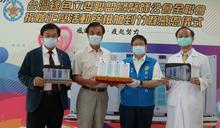 綠盟、醫師全聯會力挺醫護前線 新竹北榮「正壓篩檢艙」啟用