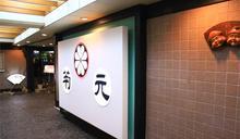 被疫情害慘!43年日式料理店宣告歇業
