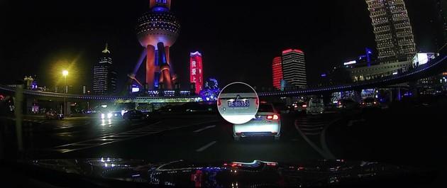 馬路三寶太多了!開車上路需要夜拍很厲害的米家行車記錄儀
